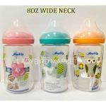 163-615 8OZ WIDE NECK FEEDING BOTTLE