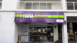 Hana Korean Mart