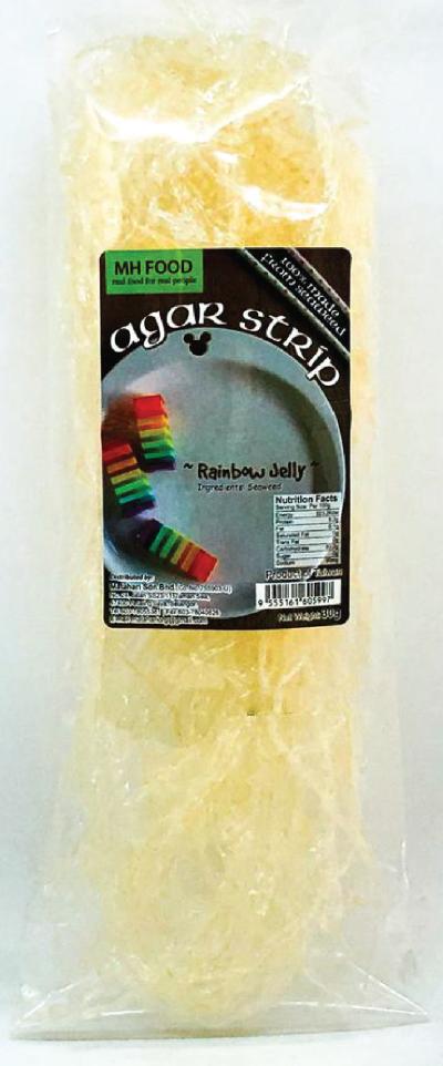 MH Food Agar Strip