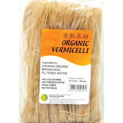 Meet Organic Organic Brown Rice Vermicelli