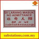 Signages/Label/Name Plate (PVC/Aluminium/Stainless Steel)
