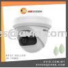 Hikvision DS-2CD2345G0P-I 4MP IR Panoramic Camera Camera CCTV