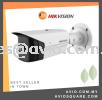 Hikvision DS-2CD2T45G0P-I 4MP Exir Bullet Camera Camera CCTV
