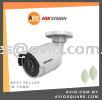 Hikvision DS-2CD2023G2-I 2MP Mini Bullet SD CCTV Camera Camera CCTV