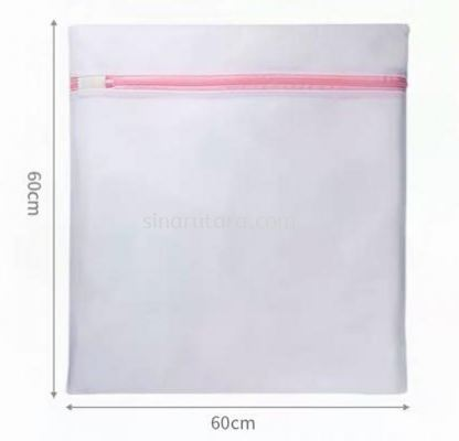XYD5442 54X42CM WASHING MACHINE NET