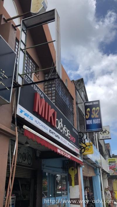 Miki Shop Normal Signboard
