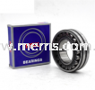 NSK 22324 CAME4-VS4 NSK 21300-22348 NSK Bearings