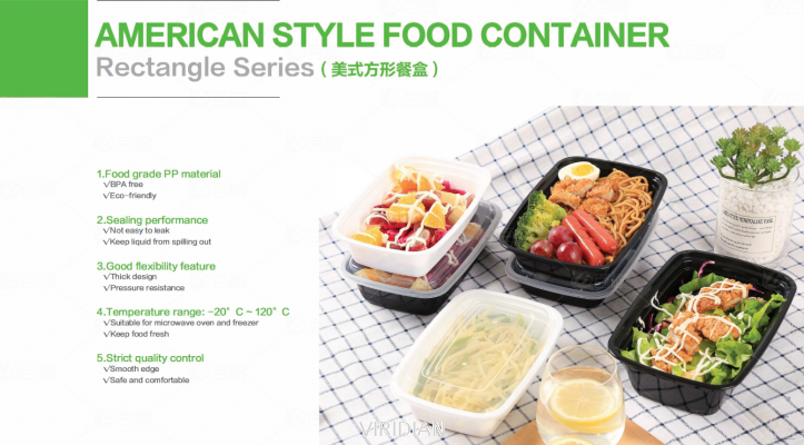 American Style Food Container (Rectangle Series)
