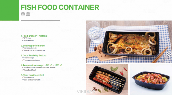 Fish Food Container