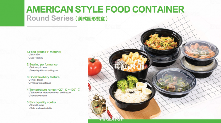 American Style Food Container (Round Series)