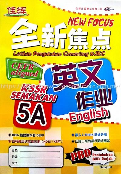 NEW FOCUS LATIHAN PENGUKUHAN CEMERLANG SJKC ENGLISH 5A