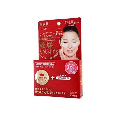 Hadabisei Intensive Wrinkle Care Eye Mask