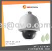 Hikvision DS-2AE5232T-A � 2MP PTZ Camera Camera CCTV