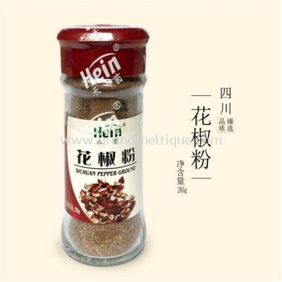 HEIN SICHUAN PEPPER GROUND 禾茵花椒粉 28G