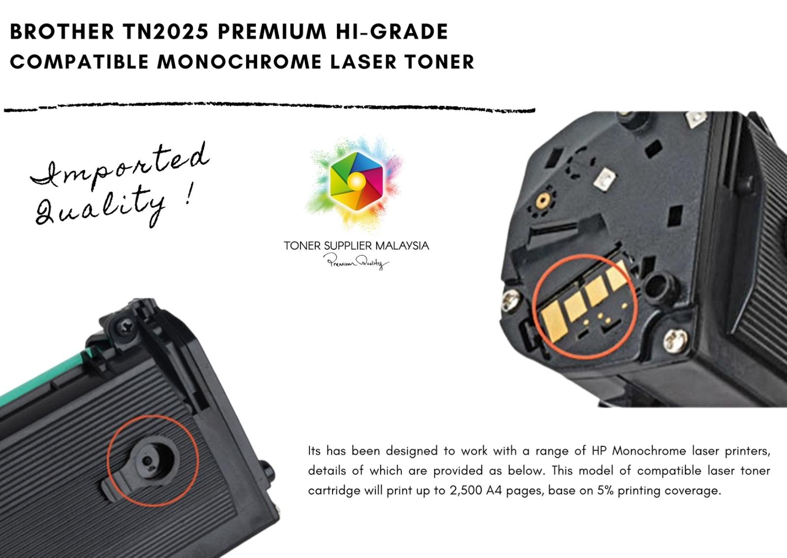 PREMIUM HI-GRADE BROTHER TN2025 COMPATILE LASER TONER