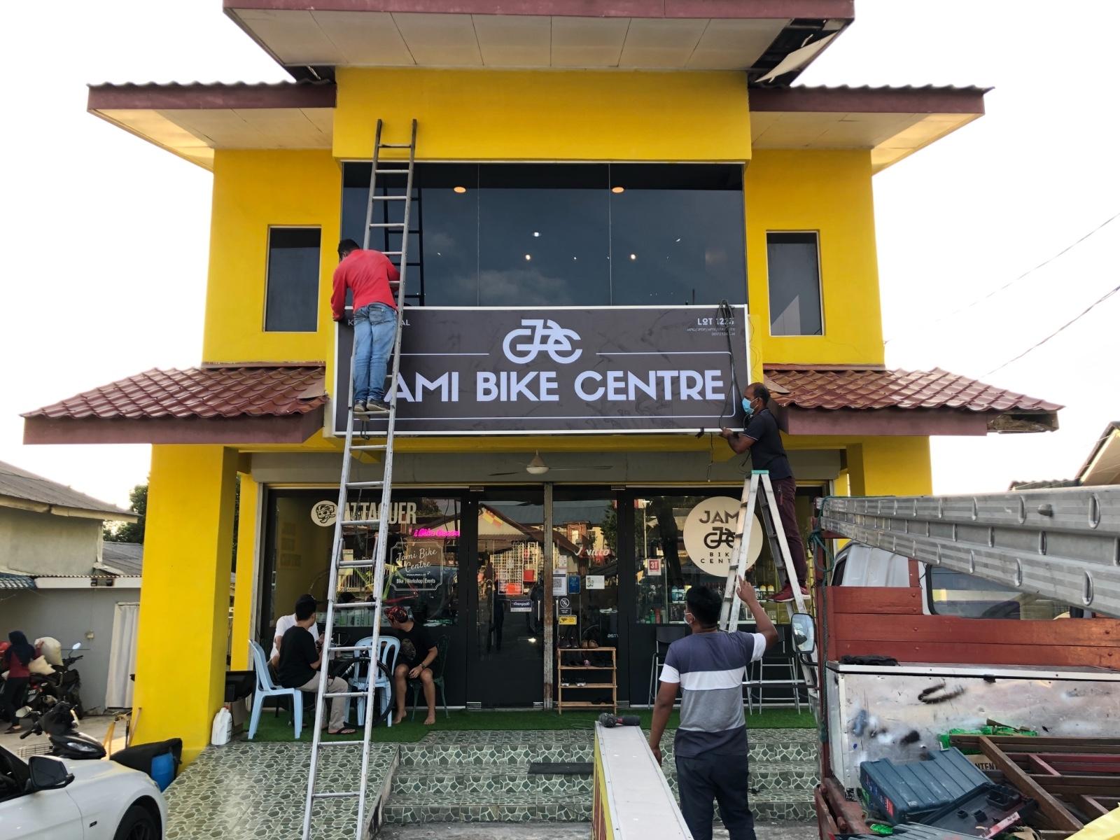 Lightboard (Jami Bike Centre) Kedai Basikal Signboard