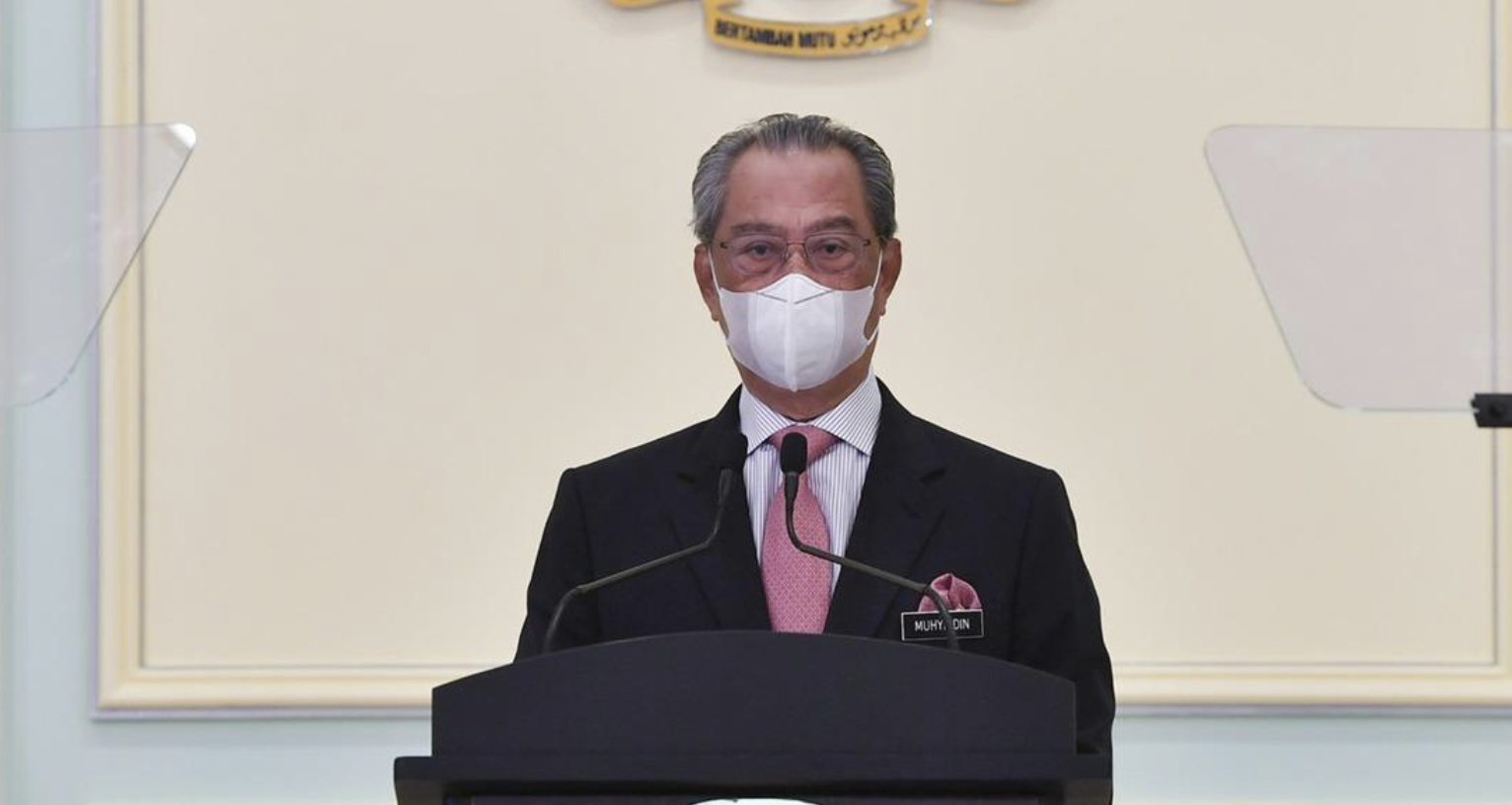 Concerted effort needed to improve sustainable living - PM Muhyiddin