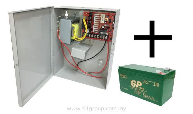 Door Access Power Supply With Backup Battery
