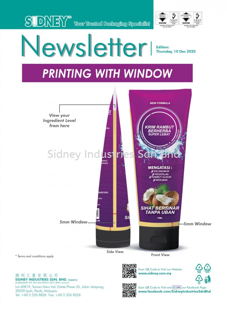 Squeeze Tube Printed with Window Usage for Volume Indication
