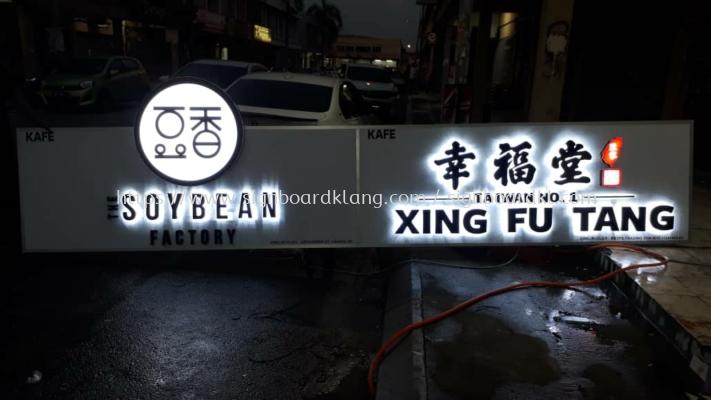 Eg box up 3D LED backlit signage signboard at Kuala Lumpur klang Selangor