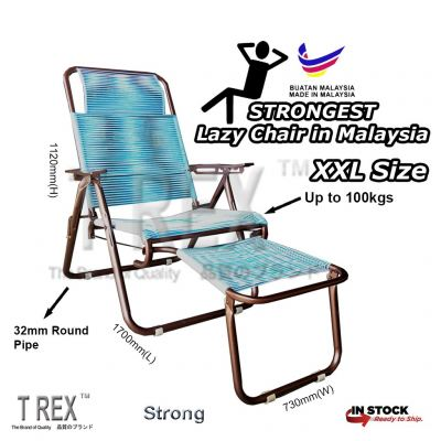 3V 32mm Foldable Lazy Chair (Copper)