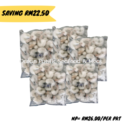 prawn meat 31/40 (pud)1kg/pkt (net450gm)
