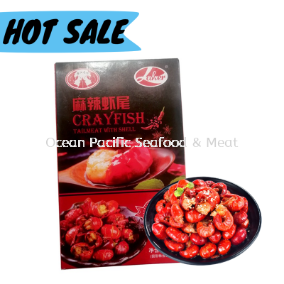 Lobster Tail Spicy (300g/pkt)