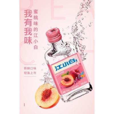 Jiang Xiao Bai Peach 168ML