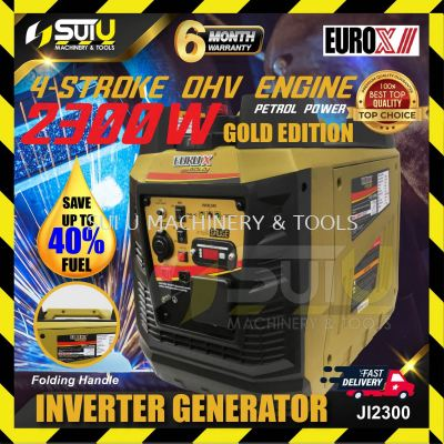EuroX JI2300 Gold 4-stroke Portable Inverter Silent Generator 2300W