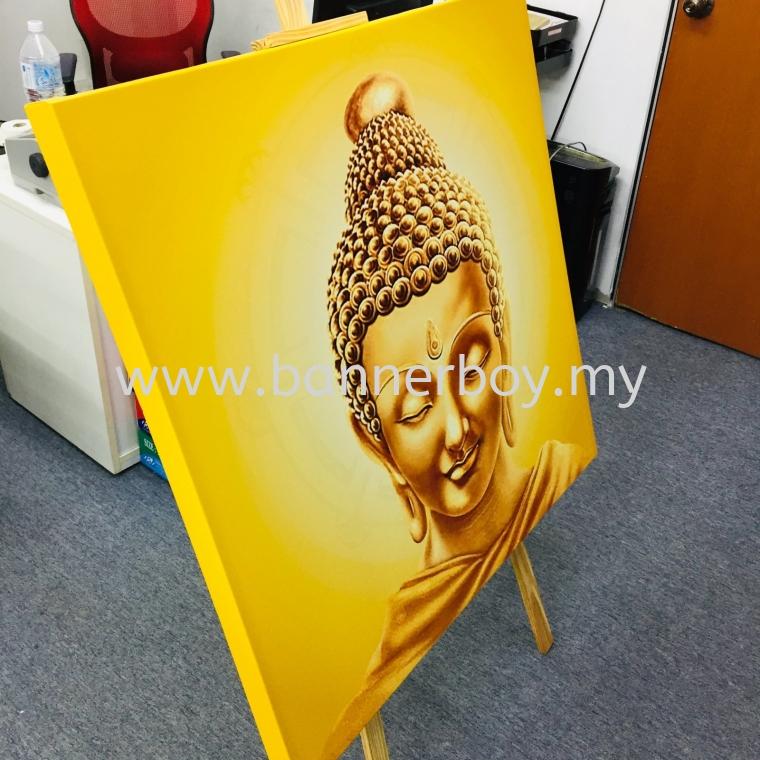 Cetakan Kanvas Dengan Bingkai Kayu Premium.