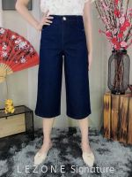 384744 Denim Pocket Details 3/4 Culotte