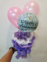 Purple Rose with Balloon