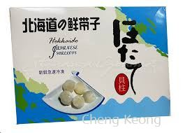 Scallop Meat 21-25