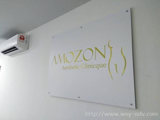 AMOZON Normal Signboard