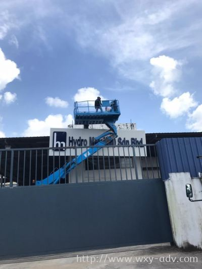 Hydro Metal (M) Sdn. Bhd. Aluminium Box Up Signboard