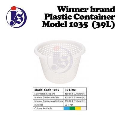 Winner Plastic Container Model 1035