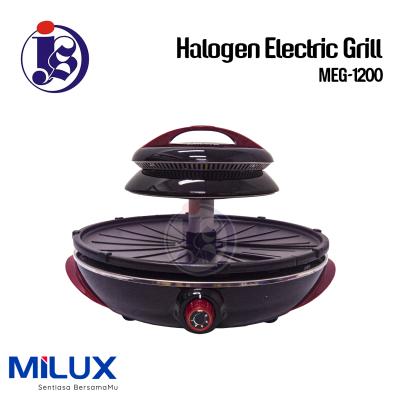 Milux Halogen Electric Grill MEG-1200