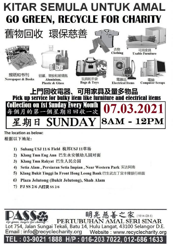 PASS Mobile Collection 07/03/2021 Sunday 8am-12pm