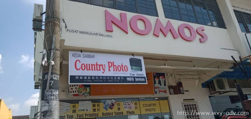 Country Photo Polycarbonate Signage