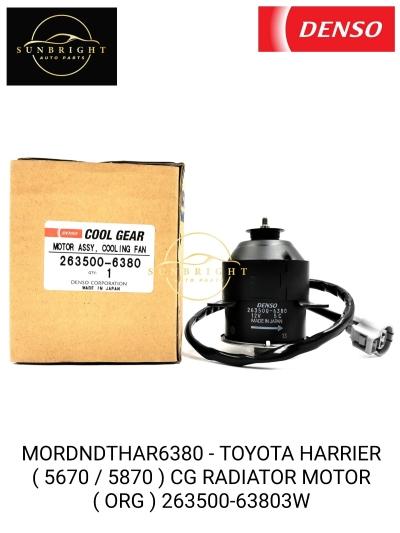 MORDNDTHAR6380 - TOYOTA HARRIER ( 5670 / 5870 ) CG RADIATOR MOTOR ( ORG ) 263500-63803W