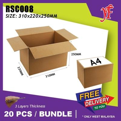 RSC008 310X220X250MM 20PCS