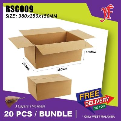 RSC009 380X250X150MM 20PCS