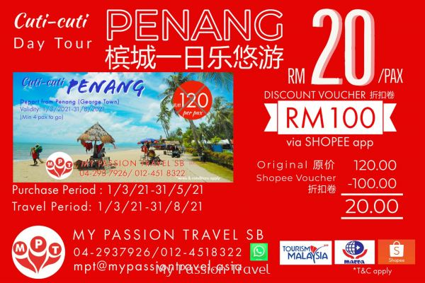 Penang Day Tour �ij�һ��������