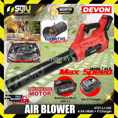 DEVON 4707-Li-20 20V Electric Lithium Brushless Cordless BLOWER with Chargers