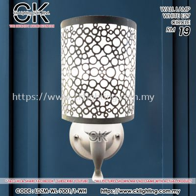 CK LIGHTING WALL LAMP MINIMALIST WHITE (LDZM-WL-7001/1-WH)