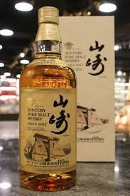 Yamazaki Single Malt Whisky 80th Anniversary