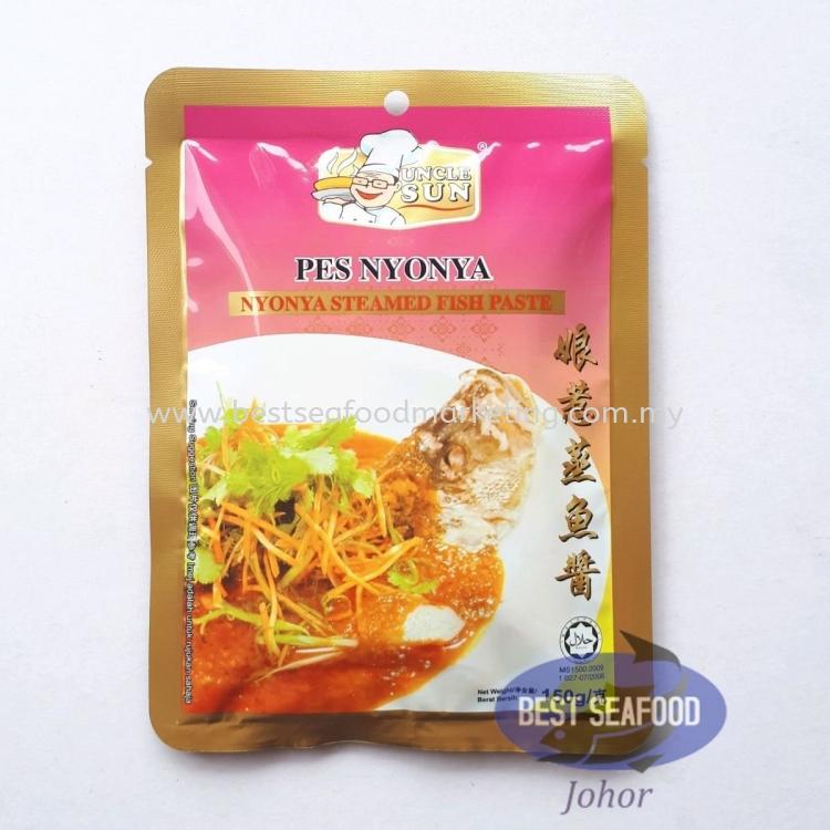 Nyonya Steamed Fish Paste Uncle Sun / 娘惹蒸鱼酱 / Pes Nyonya (sold per pack)