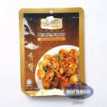 Seafood Paste Uncle Sun / 甘香酱 / Pes Seafood (sold per pack)