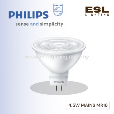 PHILIPS 4.5-50W ESSENTIAL LED MR16 36D