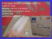 MS-P100 SMALL ROUND CONTAINER (5,000 PCS)